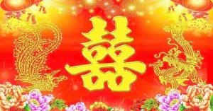 """民間""""八字合婚小口訣"""",快速判斷自己姻緣"""