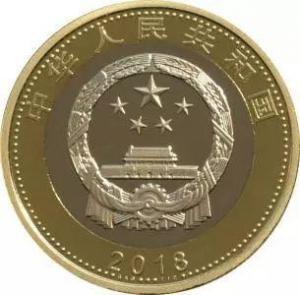 一枚硬币就能改变风水吗?